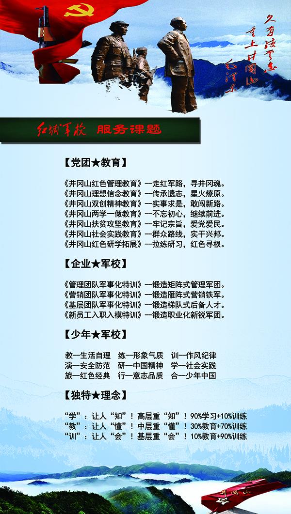 宣传折页3.jpg