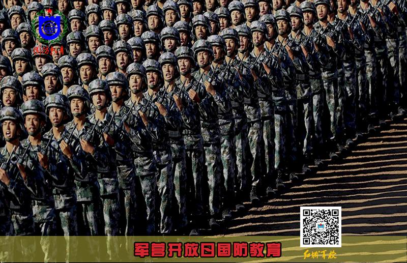 2国防教育.jpg