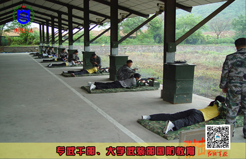 5国防教育.jpg